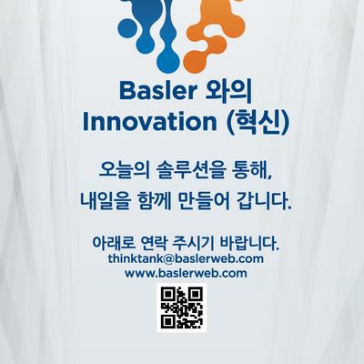 Innovation - Korea
