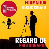 regard d (2).png