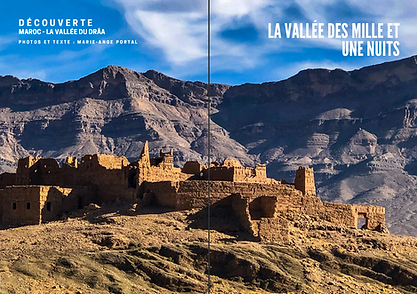 Maroc vallée du draa.png