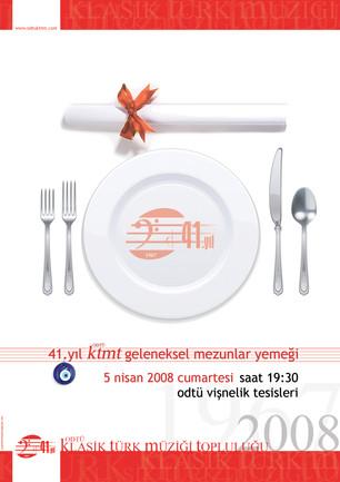 2007-08my.jpg
