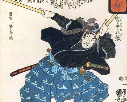 Weekly JŌDŌ classes, Sundays 11am with Philip Ortiz sensei
