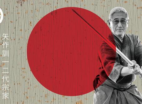 Iaido friendship workshop- Intro to Ryushin Shouchi Ryu with Kunikazu Yahagi Sensei