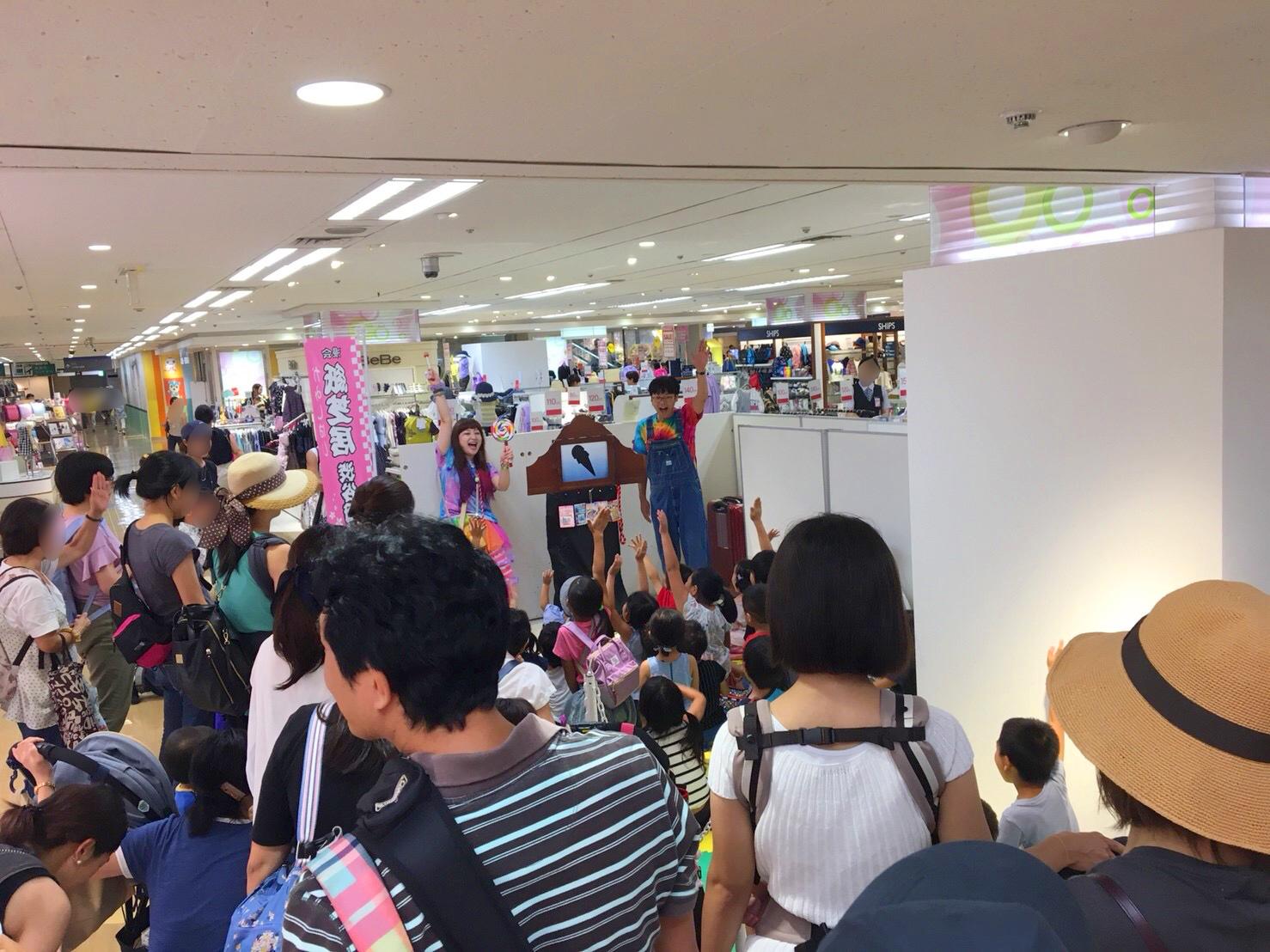 池袋東武百貨店