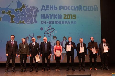 Фото Буянкин.jpg