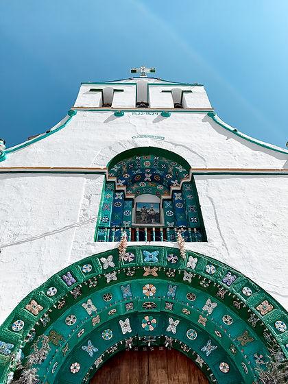 Церковь Сан Хуан Чамула
