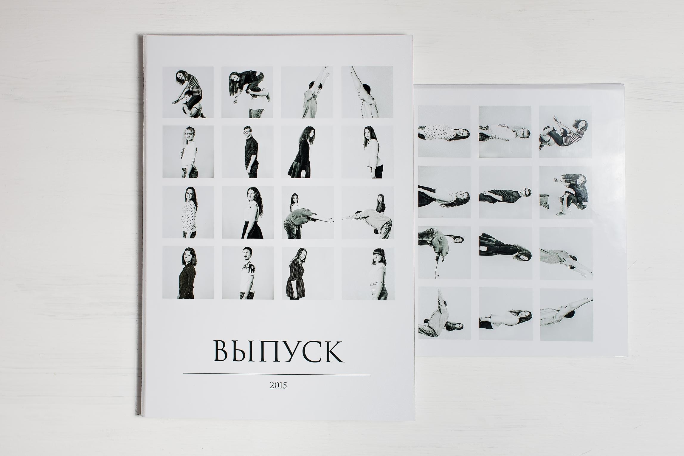 Школьный фотоальбом | г.Новокузнецк