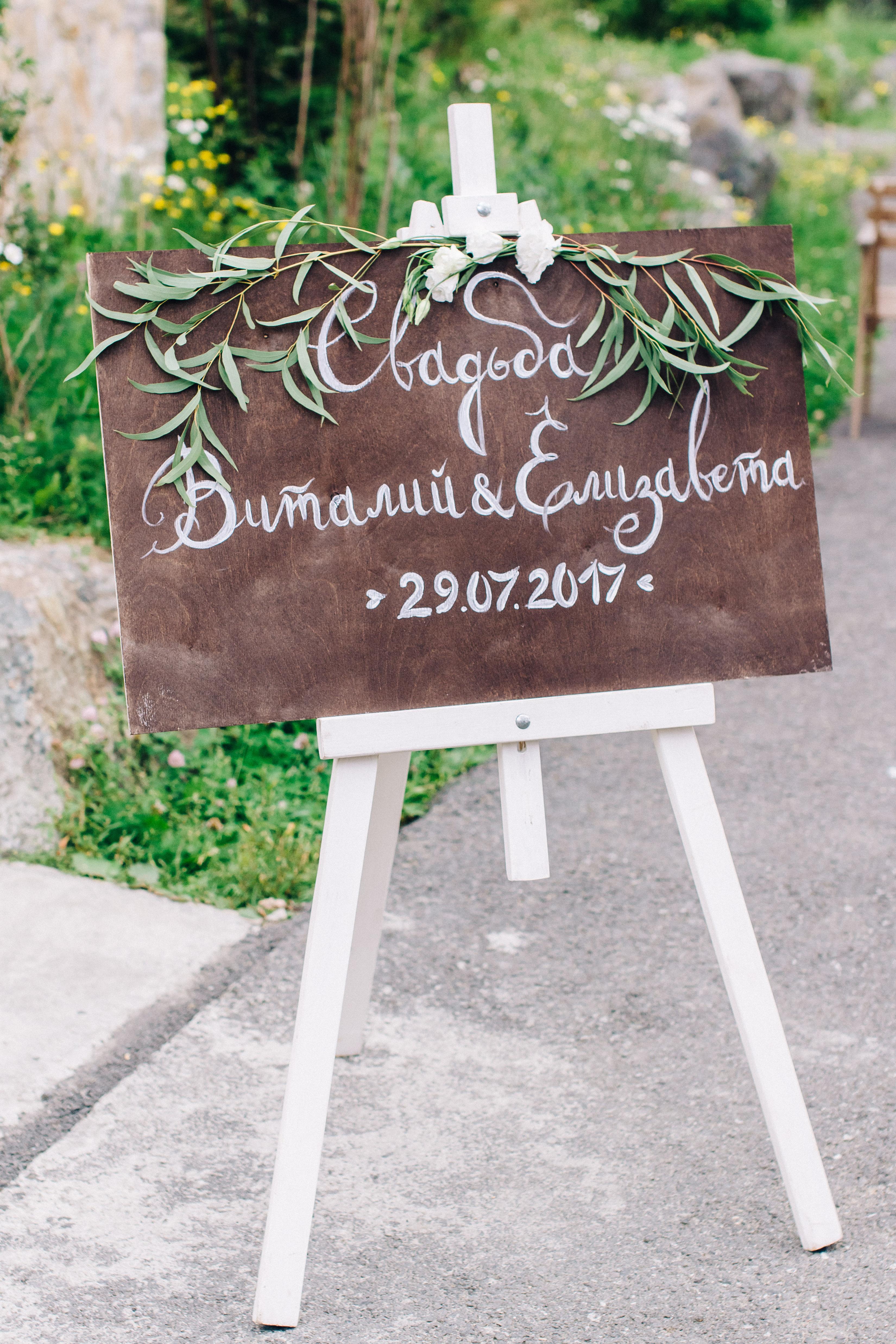Свадебная фотосессия в Шерегеше