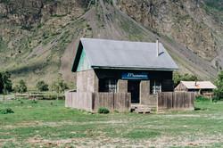 Кату-Ярык