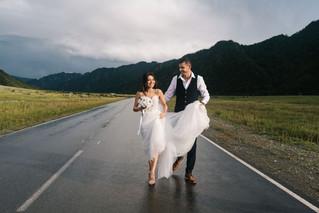 Свадьба для двоих на Алтае