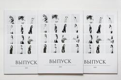 Школьный фотоальбом   г.Новокузнецк