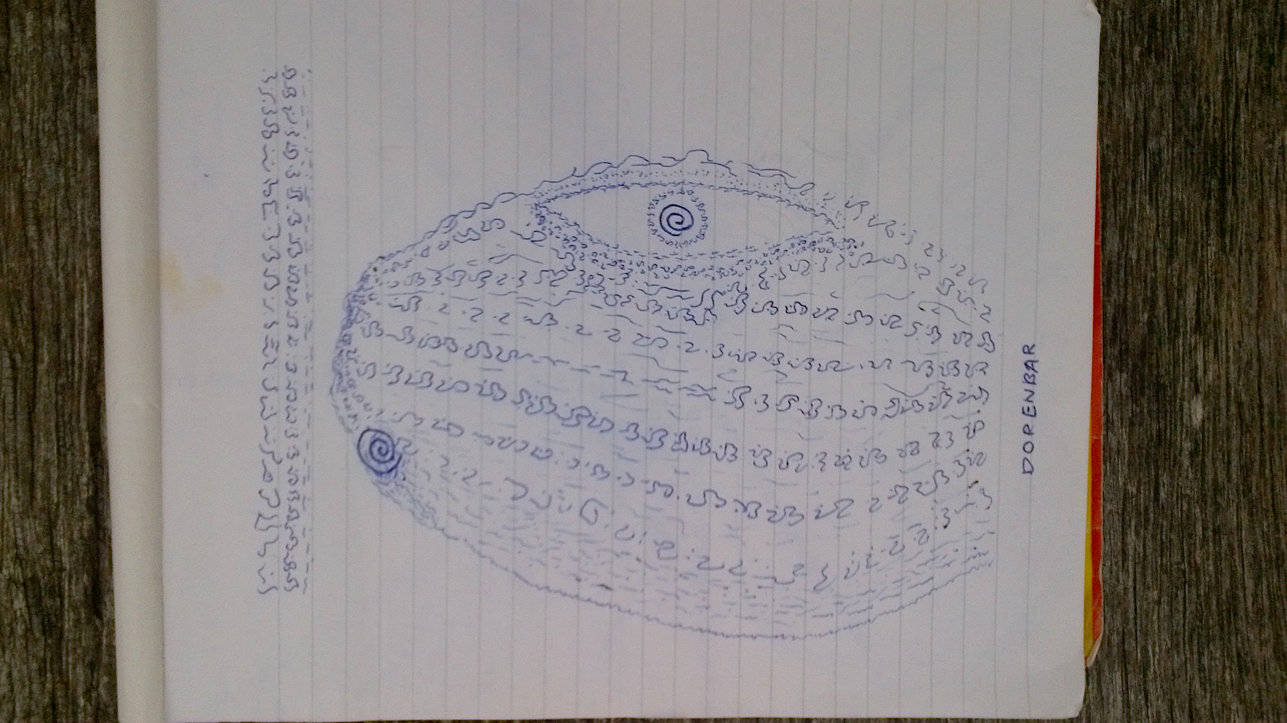 Light Language drawing (pen)