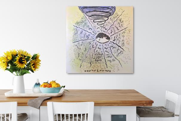 Pleiadian Portal original work 60x60cm £144
