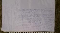 Light Language drawing (pen)