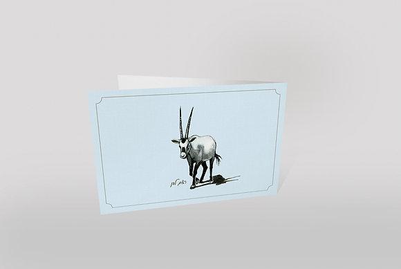 כרטיס ברכה ״תוצרת הערבה״ - ראם לבן