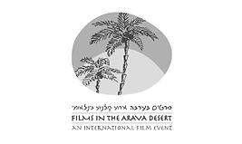 פסטיבל הסרטים בערבה