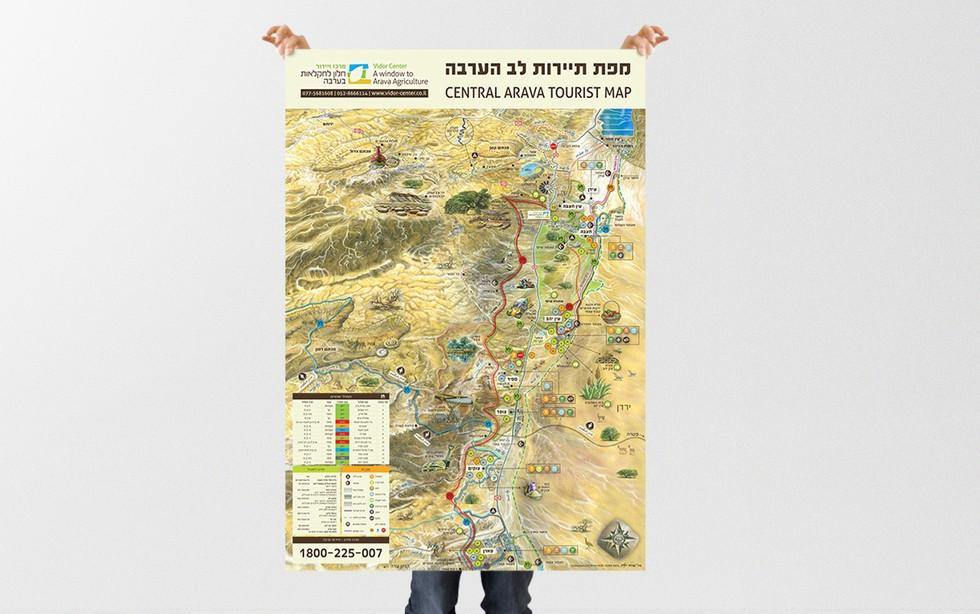 maps-tayaroot2_edited.jpg