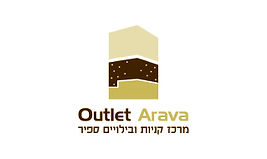 outlet ערבה