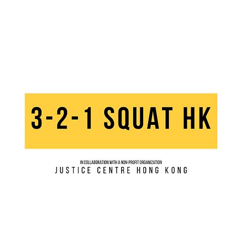 321 Squat HK LOGO.png