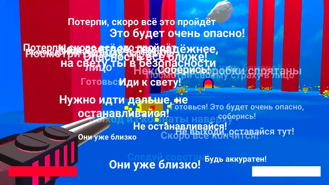 Снимок экрана 2020-06-20 в 22.18.40.png