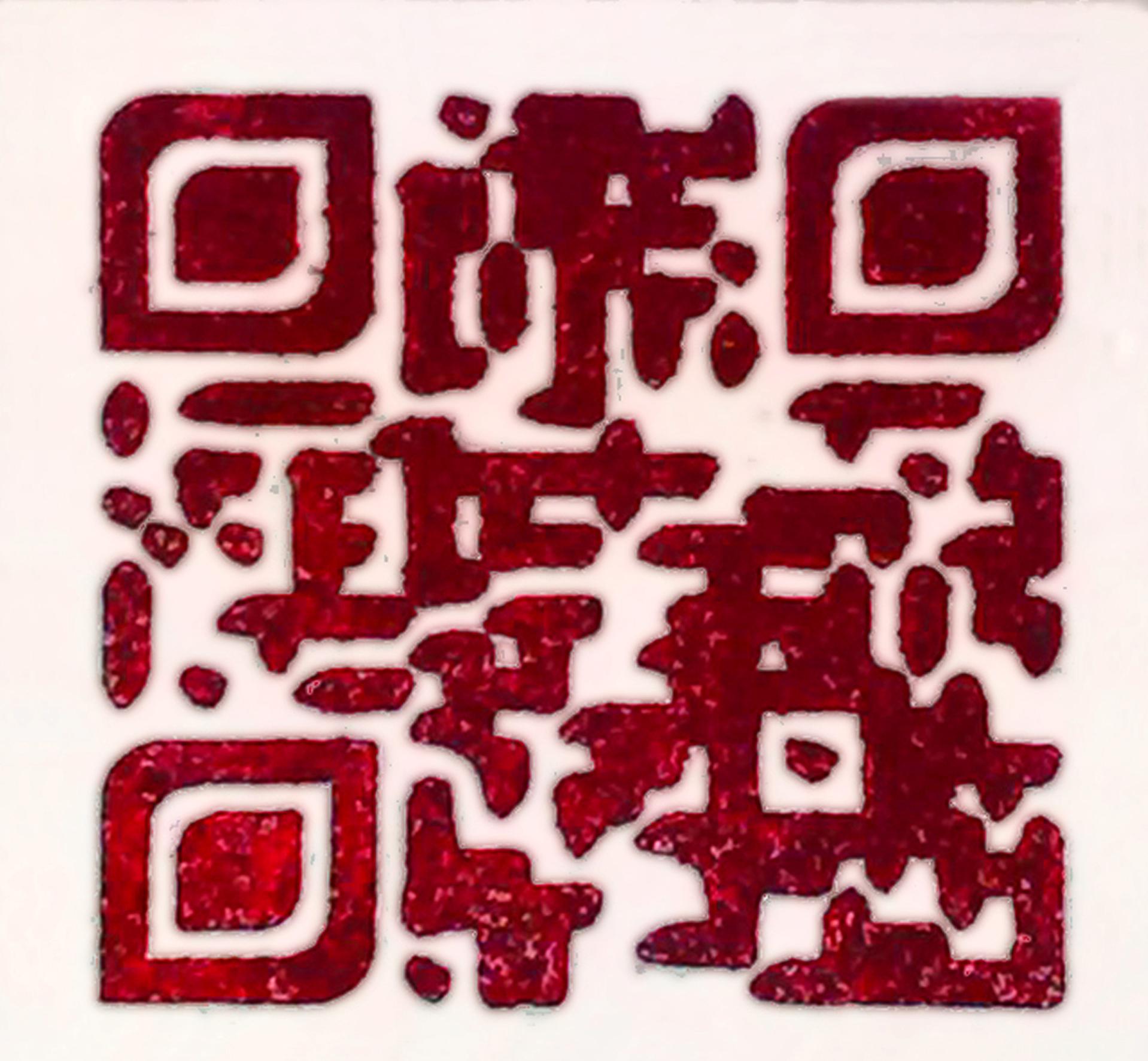 qr+facebook