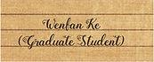 Wenfan Ke (PhD student)