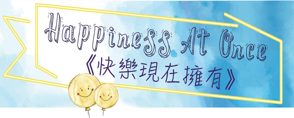 happiness_header.jpg