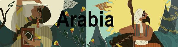 Arabia web logo.jpg