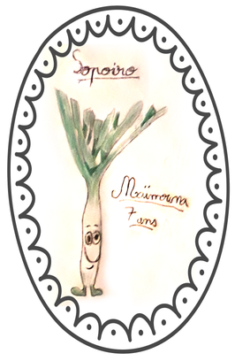 Maimouna-7-ans.png