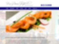 Restarunt Photographer Le Passe Temps website advertising professional
