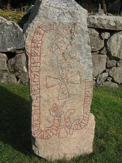 Vaksala church stone, Uppland.jpg