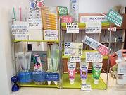 ホームケア,歯磨き粉