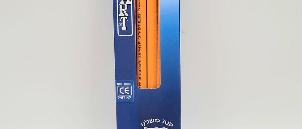 סט 12 עפרונות זפיר