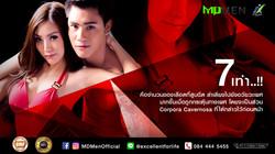 MD Men facebook series Banner