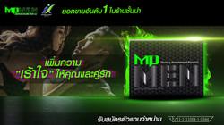 MD Men facebook Banner