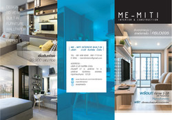 MeMiti Interior design Brochure