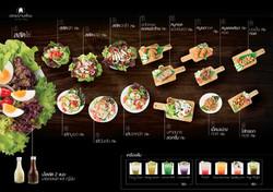 อร่อยบ้านเพื่อน Aroi Ban Phuean