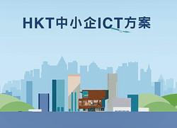 HKT_cover