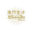 sands-macao-logo.png
