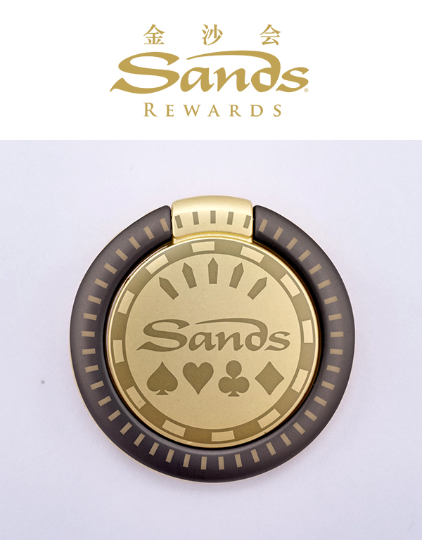 sands_ringholder_cover