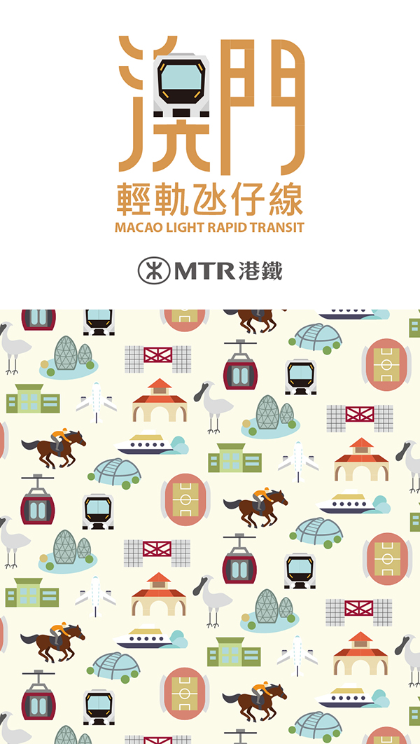 mtr_pattern_gift_cover