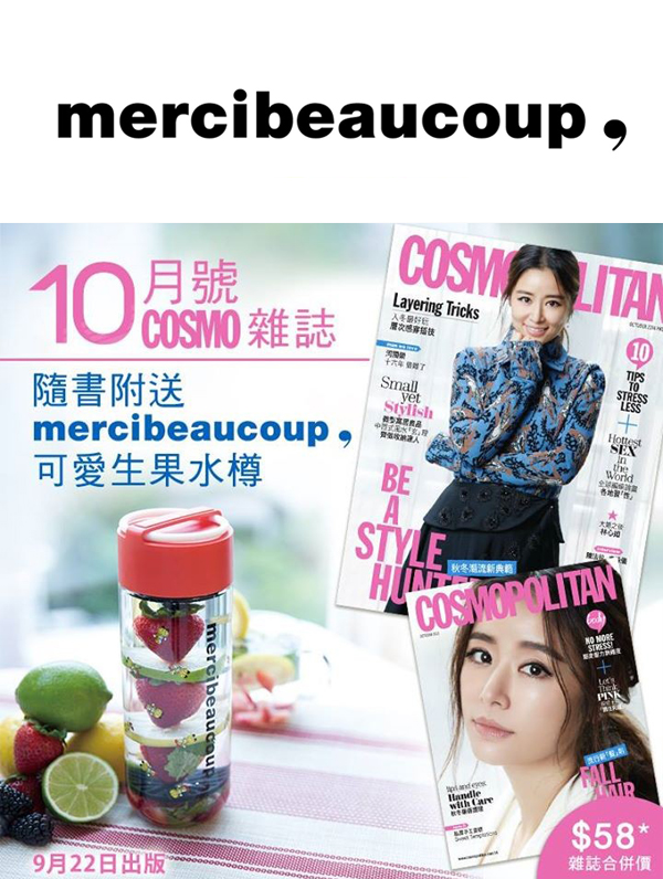 mercibeaucoup_cosmo_bottle_cover