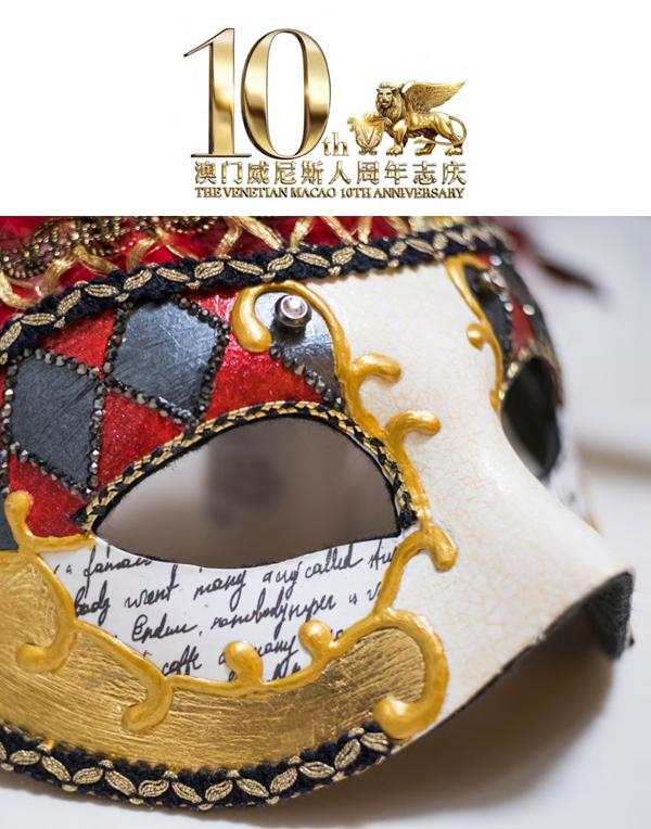 the venetian mask_cover