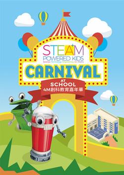 4m_steam carnival_cover