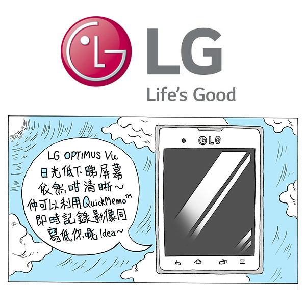 lg_smartphone_blog_cover