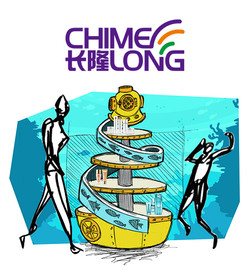 chimelong_cover