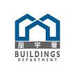 buildings department_logo.png