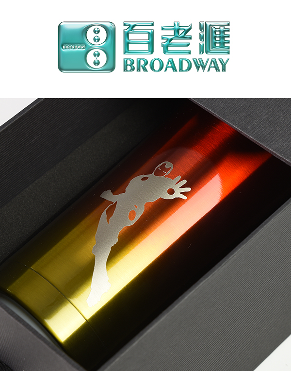 broadway_cover
