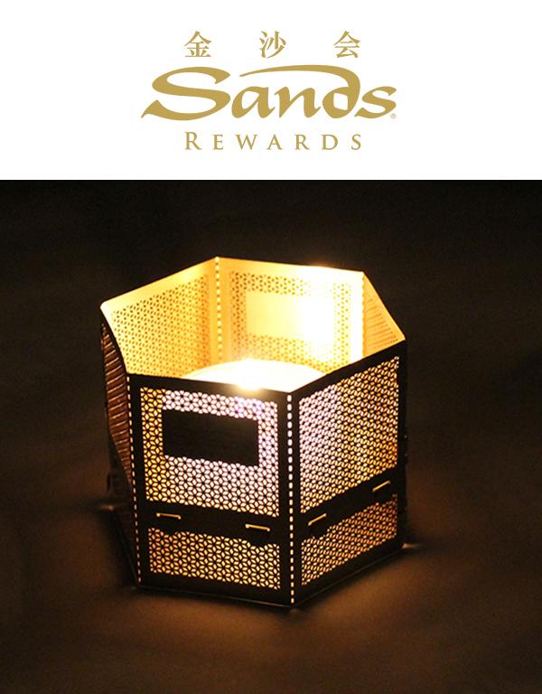 sands_diy_tealightholder_cover