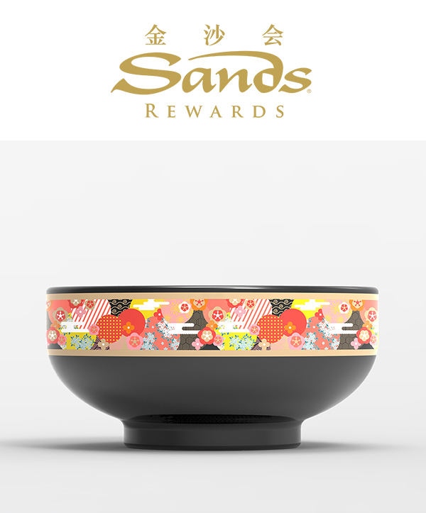 sands_bowl_cover