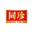 tung-chun-logo.png